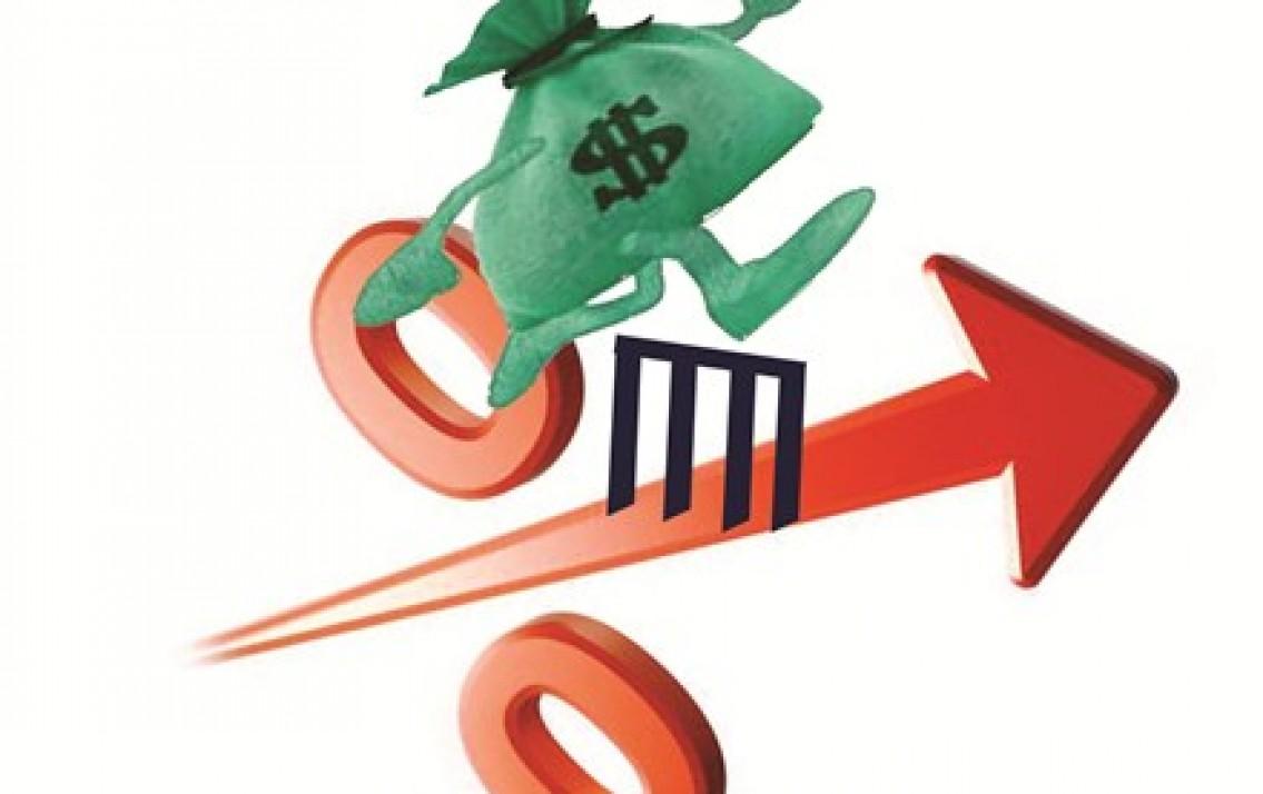 Thủ tục, Hồ sơ vay vốn ngân hàng